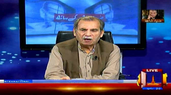 Zia Shahid k sath | 27 March 2019 | Channel Five