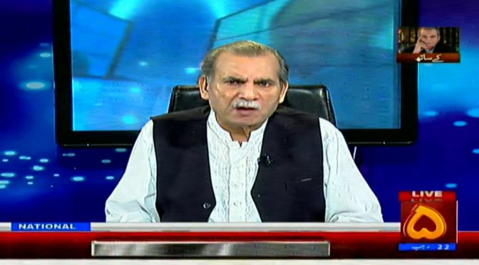 Zia Shahid k sath | 29 March 2019 | Channel Five