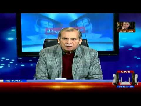 Zia Shahid k sath | 6 March 2019 | Channel Five