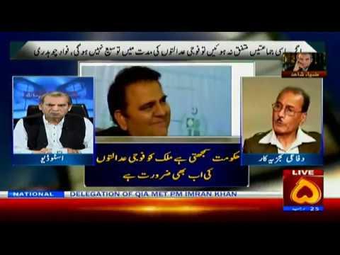 Zia Shahid k sath | 1 April  2019 | Channel Five