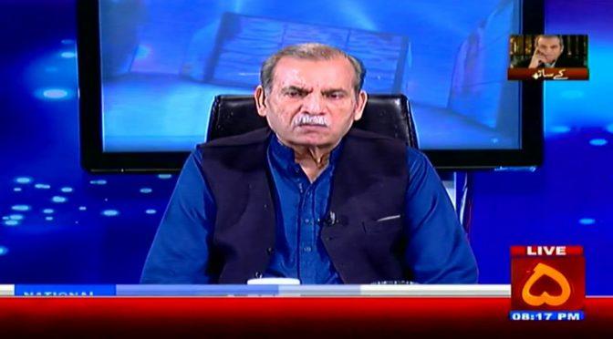 Zia Shahid k sath | 22  April 2019 | Channel Five