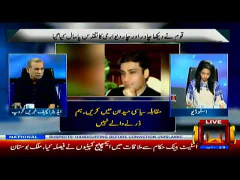 Zia Shahid k sath | 5 April 2019 | Channel Five