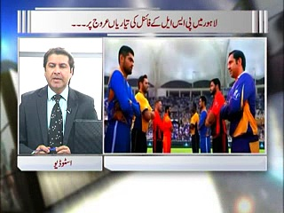 پاکستان تحریک انصاف نے اے پی سی میں شمولیت سے انکار کر دیا