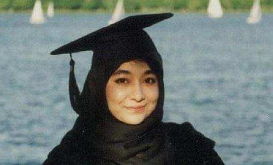 عافیہ صدیقی کے امریکی قید میں 14سال مکمل, دنیا بھر میں احتجاجی مظاہرے