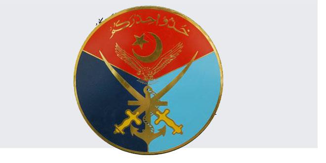 آئی ایس پی آر کا یوم پاکستان پر عوام کیلئے بڑا تحفہ ….ہر طرف دھوم مچ گئی