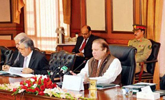 وزیر اعظم کی زیر صدارت اہم اجلاس ،فاٹا کے متعلق اہم فیصلہ