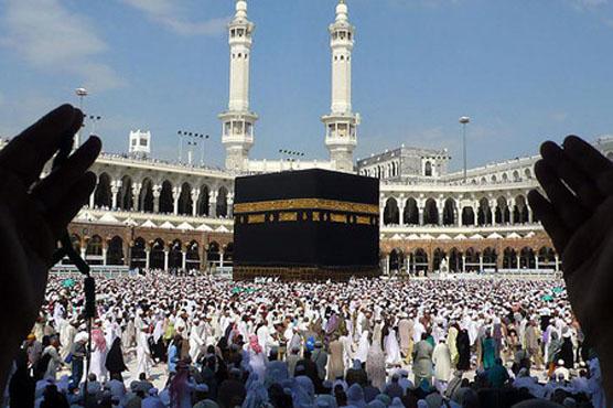 حج کے مقدس مقامات کو بین االاقوامی بنانے کا مطالبہ،دنیا حیران