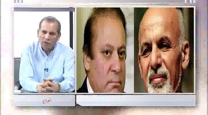 افغان صدر نے پاکستان کی دعوت مسترد کردی