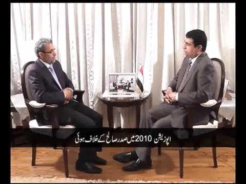 ڈپلومیٹک انکلیو میں محمد متھر علی شابی کی شرکت