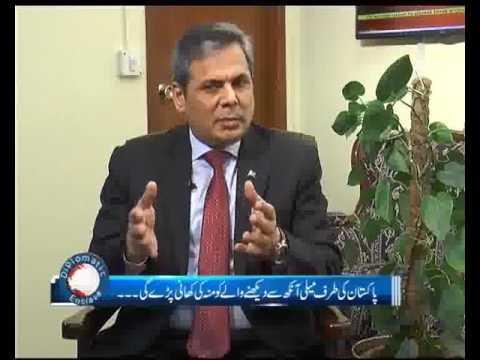 ڈپلومیٹک انکلیو میں محمد نفیس ذکریا کی شرکت