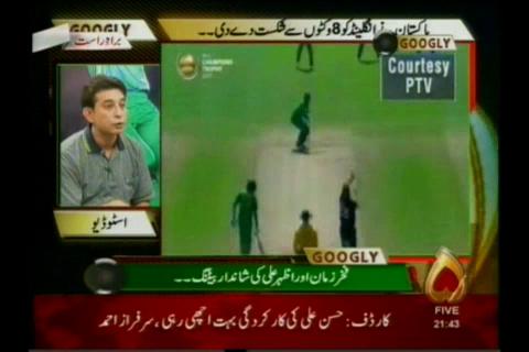 برطانیہ کو شکست دے کر پاکستان پہلی بار چیمپئنز ٹرافی کے فائنل میں پہنچ گیا