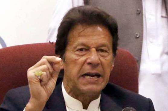 انٹرا پارٹی الیکشن ، عمران خان کو 24 لاکھ ووٹرز میں سے 22 لاکھ نے کیوں مسترد کر دیا ، اندرونی خبر آ گئی