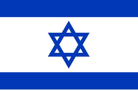 """""""مودی اور نتین یاہو بھائی بھائی""""اسرائیل نے بھارت بڑی خوشخبری دیدی"""