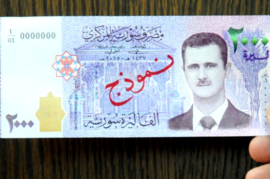 شام میں پہلی بار کرنسی نوٹوں پر ایسے شخص کی تصویر ،جس سے امریکہ کو شدید نفرت ہے