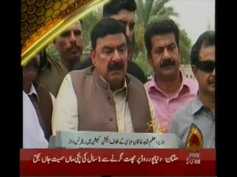 وزیر اعظم شاہد خاقان عباسی کے خلاف الیکشن کمیشن میں ریفرنس دائر