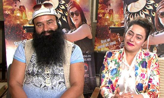 گرومیت رام رحیم سنگھ کی متنازعہ بیٹی غائب،کیا ہونیوالا ہے ،اہم انکشاف