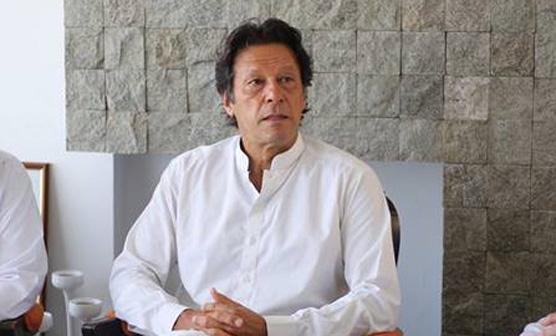 عمران خان بارے توہین عدالت کیس, فیصلے بارے اہم خبر آگئی