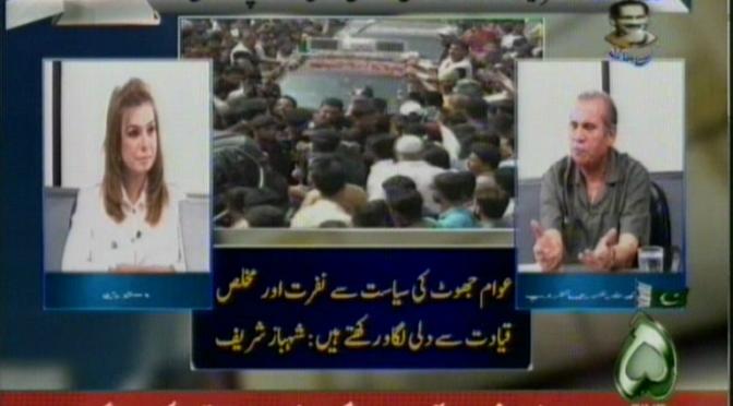 نوا ز شریف کے قافلے میں شامل گاڑی نے بچے کو کچل ڈالا ۔۔۔