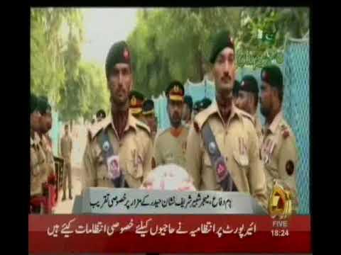جنرل (ر)راحیل شریف نے شہید کے مزار پر پھول چڑھائے ،فاتح خوانی کی