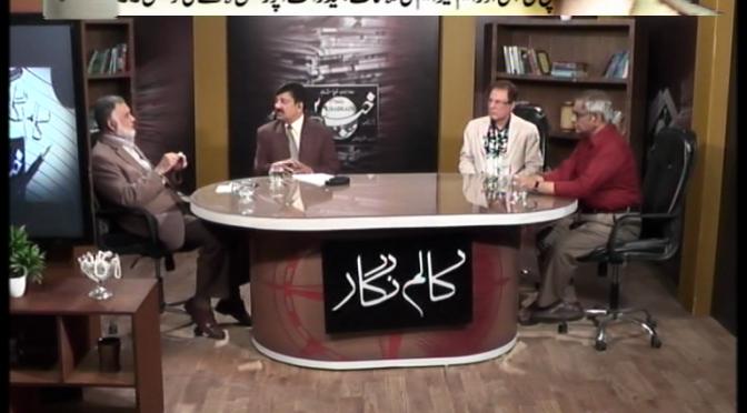 خواجہ آصف کا بیان اداروں سے ٹکراﺅ کا اشارہ ہے