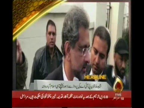 شاہد خاقان پی آئی اے کی پروا ز سے لاہور پہنچتے ہی اسلام آباد روانہ