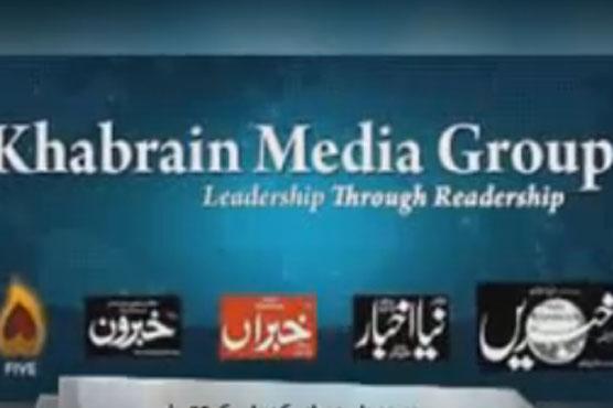 خبریں میڈیا گروپ کی 25ویں سالگرہ