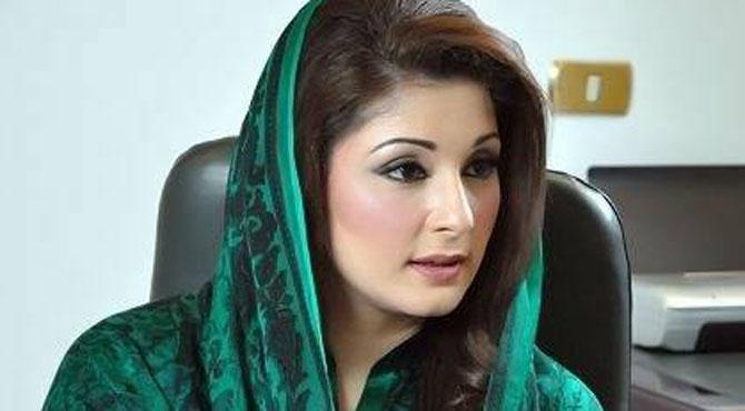 عدلیہ مخالف ٹویٹ' مریم نواز کو نوٹس جاری نواز شریف کیخلاف توہین عدالت درخواستیں اکٹھی کرنیکا حکم