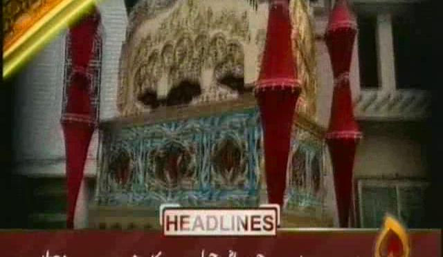 نواسہ رسول امام حسین ؓکا چہلم ،موبائل فون سروس معطل
