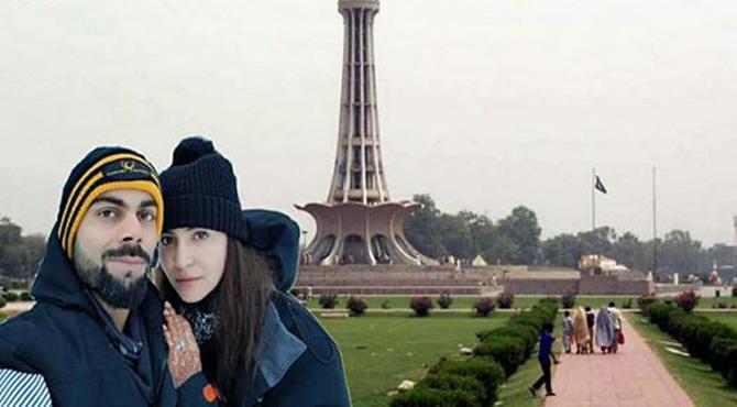 ویرات کو ہلی اداکارہ انو شکا شرما کے ساتھ لاہو ر پہنچ گئے ۔۔۔۔؟مینار پاکستان سیر کی تصاویر وائرل