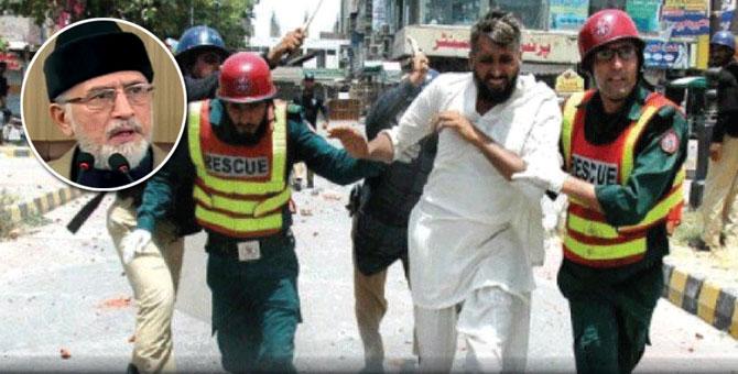 سانحہ ماڈل ٹاون رپوٹ شائع ہوتے ہی پنجاب حکومت کا چونکا دینے والا اعلان
