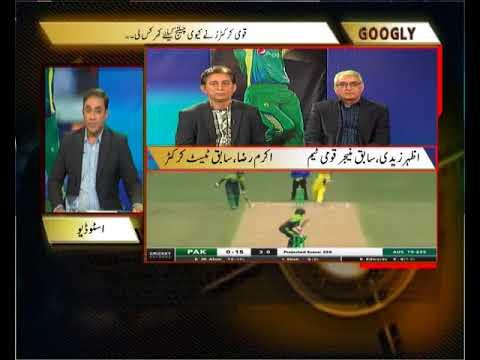 پاکستان انڈر 19نے آسٹریلیا کو شکست دے دی۔۔