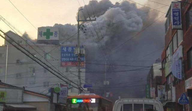 جنوبی کوریا کے اسپتال میں آتشزدگی سے 41 افراد ہلاک