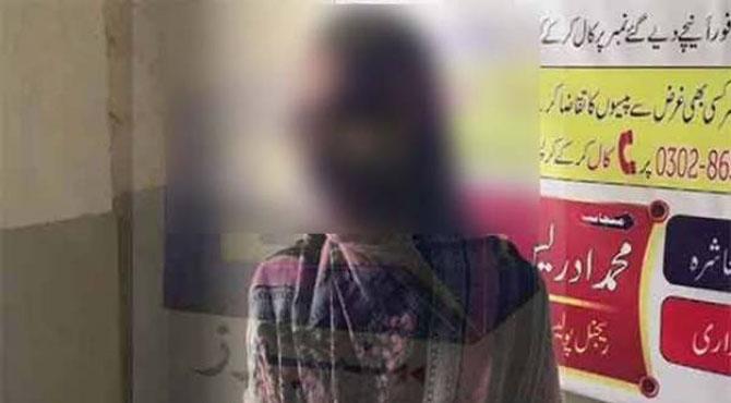 پاکستان کی معروف ترین یونیورسٹی کی طالبہ سے زیادتی ،جب وائس چانسلر کے پاس گئی تو انہوں نے کیا کہا،استادوں کی استادی بارے تہلکہ خیز انکشاف