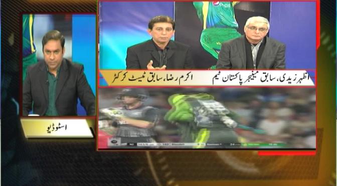 پاکستان نے نیوزی لینڈ کیخلاف ٹی ٹونٹی سیریز1-2سے جیت لی