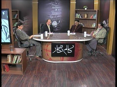 پاکستانی سرحددوں کیلئے اومان،بھارتی معاہدہ خطرات کا پیش خیمہ ہوسکتاہے ،امن کی آشائیں ناکام چینل ۵کے پروگرام کالم نگار میں قلمکاروں کا تجزیہ