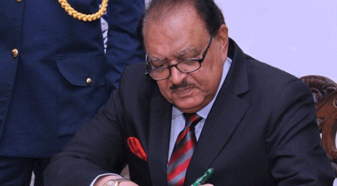 صدر مملکت نے 25ویں آئینی ترمیم پر دستخط کر دئیے