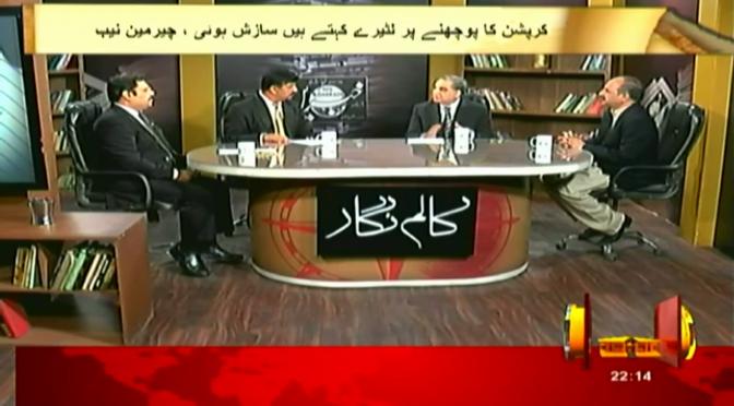 کیوں پاکستانی فوج اور عدلیہ کوبیان بازی کا نشانہ بنایاجاتا ہے؟؟؟