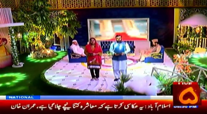 Marhaba Ramzan 20 May 2018  only on Channel Five Pakistan