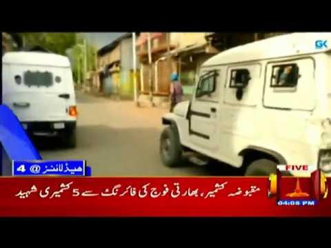 Channel Five Pakistan Headlines 4 PM 30 June 2018
