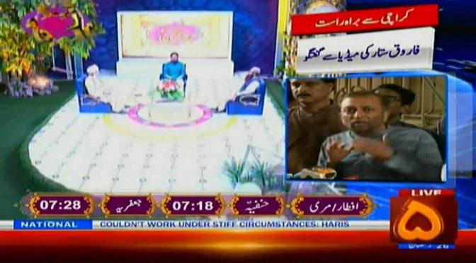 Marhaba Ramzan 11 june  2018  only on Channel Five Pakistan