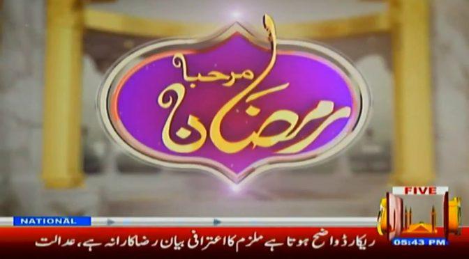 Marhaba Ramzan 12 june  2018  only on Channel Five Pakistan
