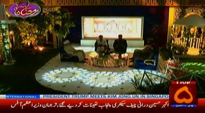 Marhaba Ramzan 13 june 2018  only on Channel Five Pakistan
