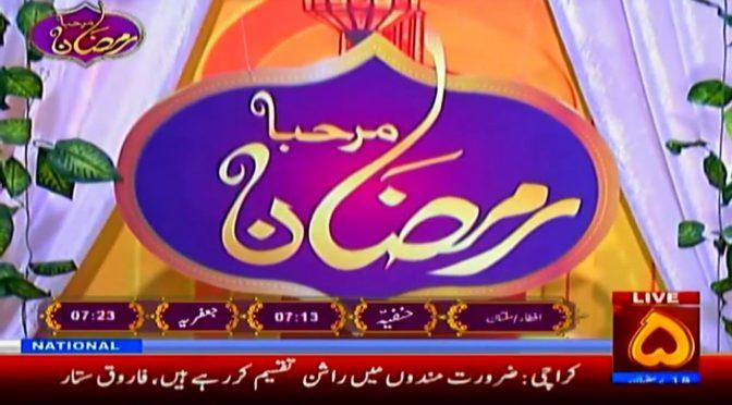 Marhaba Ramzan 3 june  2018  only on Channel Five Pakistan