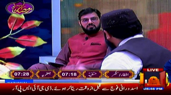 Marhaba Ramzan 4 june  2018  only on Channel Five Pakistan