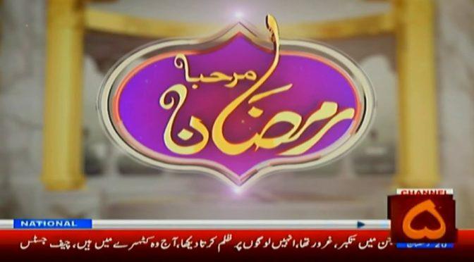 Marhaba Ramzan 5 june  2018  only on Channel Five Pakistan