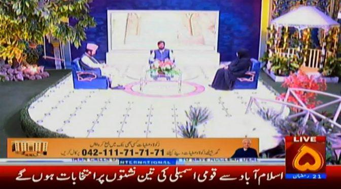 Marhaba Ramzan 6  june  2018    only on Channel Five Pakistan