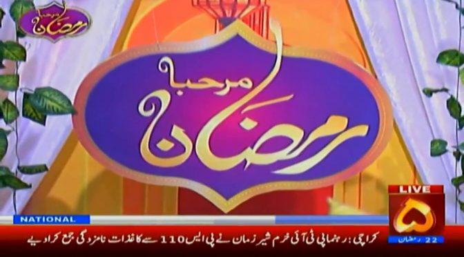Marhaba Ramzan 7 june  2018 only on Channel Five Pakistan