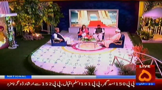 Marhaba Ramzan 8 june  2018  only on Channel Five Pakistan