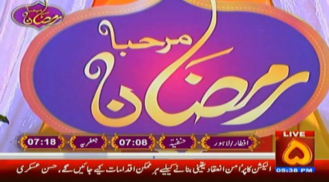Marhaba Ramzan 9 june  2018  only on Channel Five Pakistan