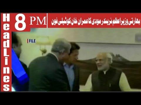 Headlines 8 PM | 31 July 2018 | Channel Five